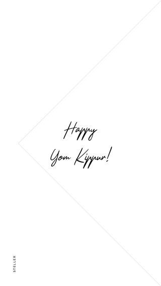 Happy Yom Kippur!