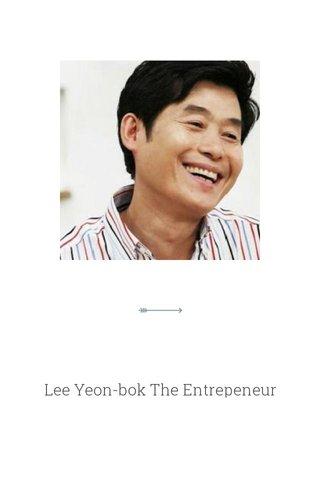 Lee Yeon-bok The Entrepeneur
