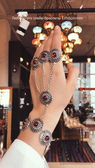 Любовь-это слейв-браслеты Ethnoroom❤️