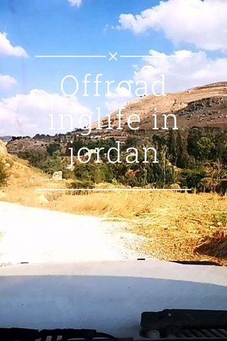 Offroadinglife in jordan