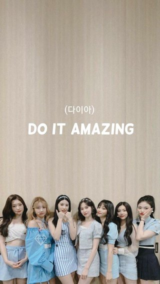 DO IT AMAZING (다이아)