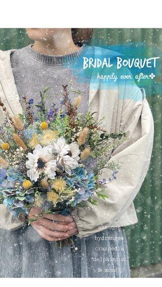 Bridal bouquet happily ever after✤ anemone hydrangea craspedia delphinium & more!