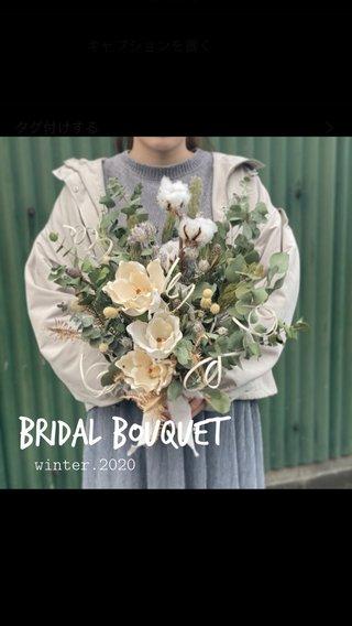 Bridal bouquet winter.2020