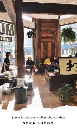 SORA SHODO Join us for a Japanese calligraphy workshop