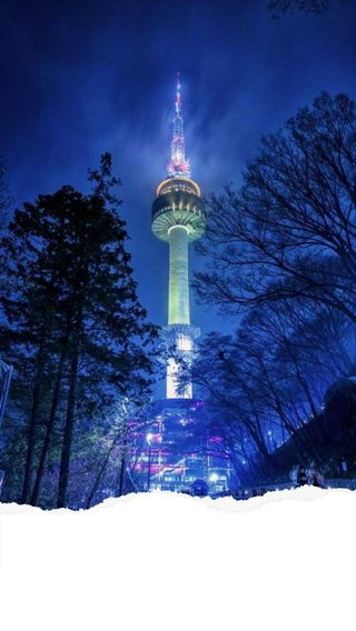 SEOUL, SOUTH KOREA Namsan Seoul Tower