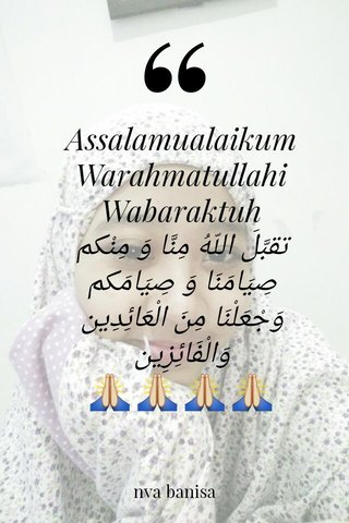 Assalamualaikum Warahmatullahi Wabaraktuh تقبَّلَ اللّهُ مِنَّا وَ مِنْكم صِيَامَنَا وَ صِيَامَكم وَجْعَلْنَا مِنَ الْعَائِدِين وَالْفَائِزِين 🙏 🙏 🙏 🙏 nva banisa