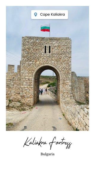 Kaliakra Fortress Bulgaria
