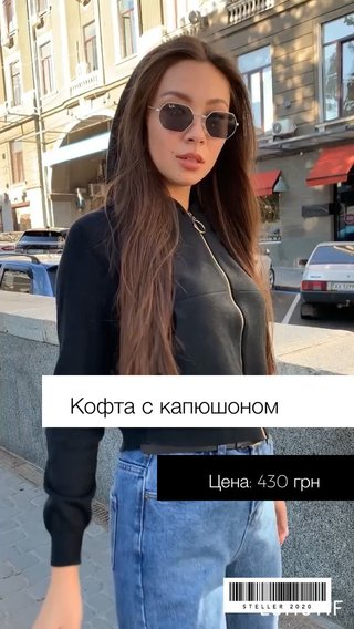 Кофта с капюшоном Цена: 430 грн