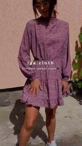 iya.cloth Стильная одежда рядом🖤