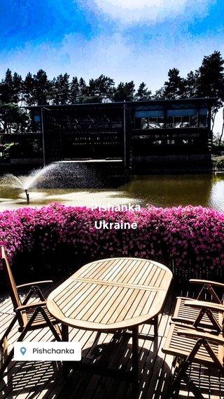 Pishanka Ukraine