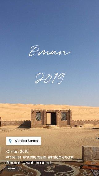 Oman 2019 Oman 2019 #steller #stellerasia #middleeast #oman #wahibasand #stelleradventure #stellerexplore