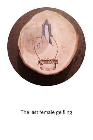 The last female gelfling