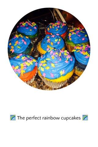 🌈 The perfect rainbow cupcakes 🌈