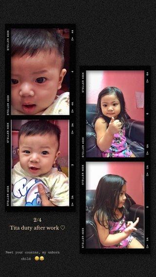 2/4 Tita duty after work ♡ Meet your cousins, my unborn child 😆😂