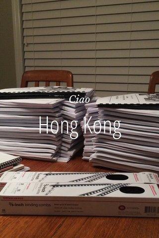 Hong Kong Ciao