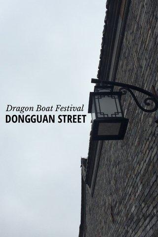 DONGGUAN STREET Dragon Boat Festival