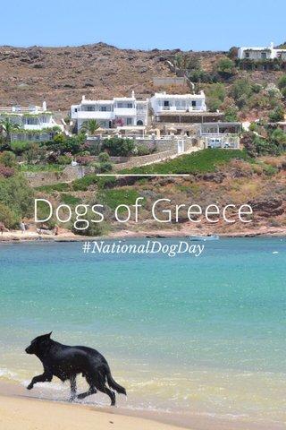Dogs of Greece #NationalDogDay