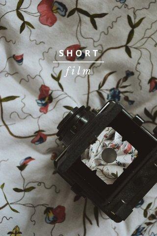 film SHORT