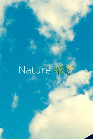 Nature 🌿🌾