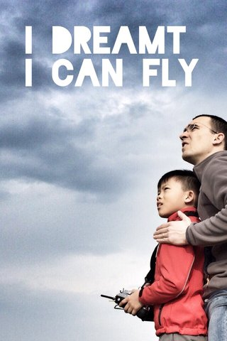 I dreamt I can fly