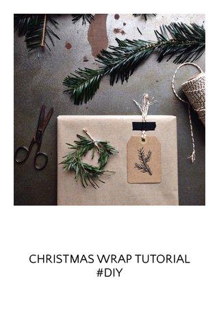 CHRISTMAS WRAP TUTORIAL #DIY