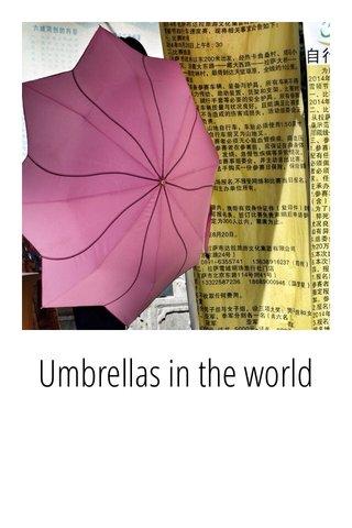 Umbrellas in the world