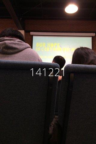 141221