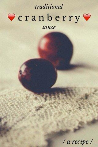 ❤️ c r a n b e r r y ❤️ / a recipe / traditional sauce