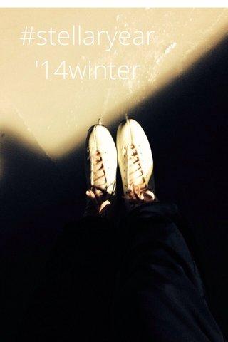 #stellaryear '14winter