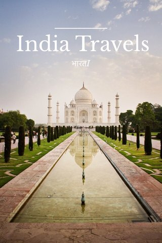 India Travels भारतI