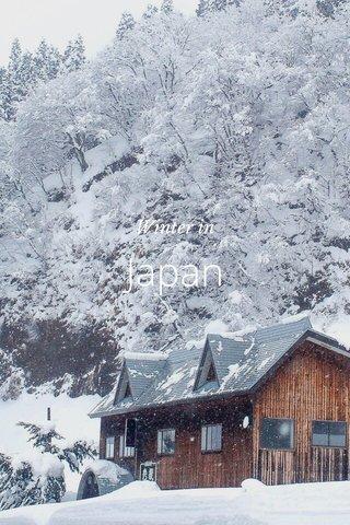 Japan Winter in