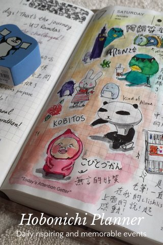 Hobonichi Planner Daily nspiring and memorable events