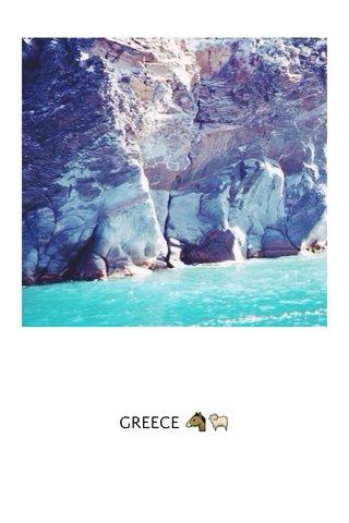 GREECE 🐴🐑