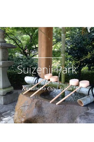 Suizenji Park Kumamoto City, Japan