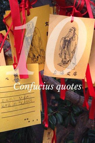 Confucius quotes 10