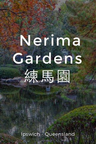 Nerima Gardens 練馬園 Ipswich - Queensland