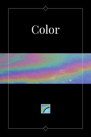 Color 🌈