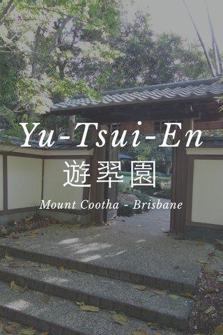 Yu-Tsui-En 遊翆園 Mount Cootha - Brisbane