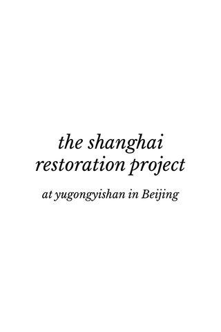the shanghai restoration project at yugongyishan in Beijing