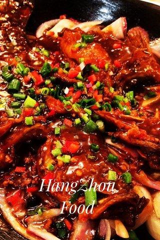 HangZhou Food