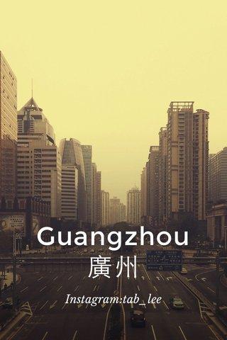 Guangzhou 廣州 Instagram:tab_lee