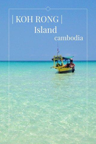 cambodia   KOH RONG   Island