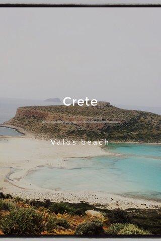 Crete Valos beach