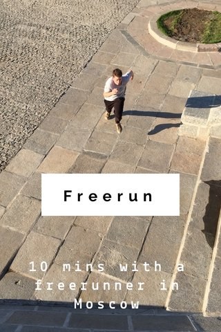 Freerun 10 mins with a freerunner in Moscow