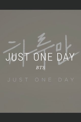 JUST ONE DAY BTS