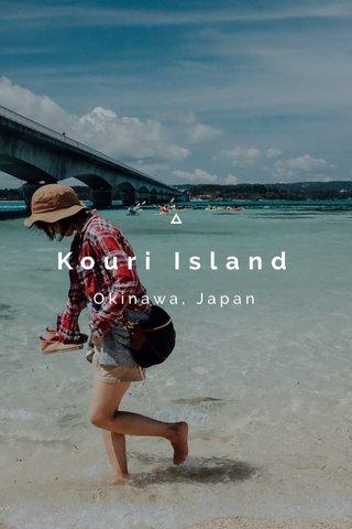 Kouri Island Okinawa, Japan