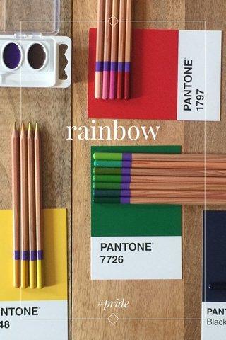 rainbow #pride