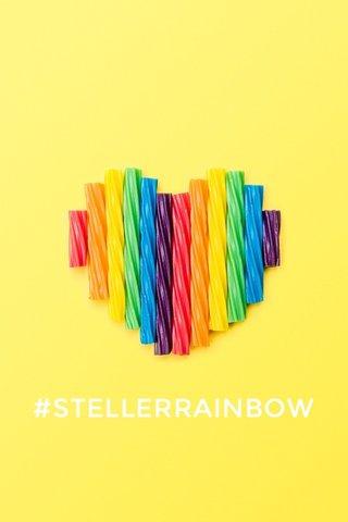 #STELLERRAINBOW