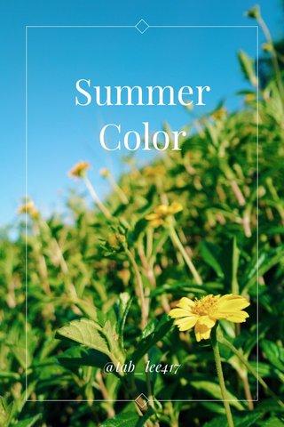 Summer Color @tab_lee417