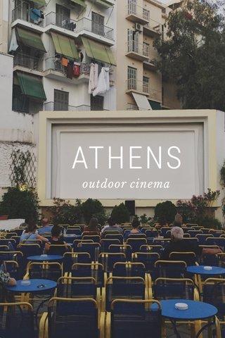 ATHENS outdoor cinema